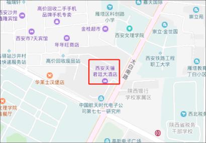 西安天骊君廷大酒店3层(景福+万花厅)