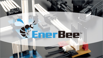 "[EnerBee™] ""小型""和""高性能""的血统传承"