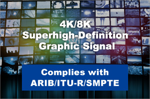 For 4K/8K high-definition image transmission