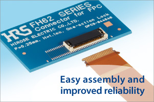Easy assembly and improved reliability