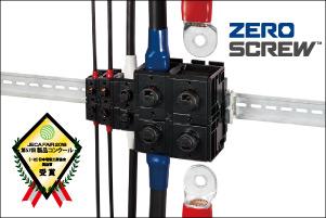 ZERO SCREW™端子台 EF2系列