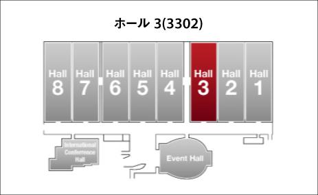 ホール3 (3401)