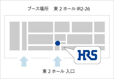 小間番号IR2-26