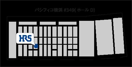 #349(ホールD)