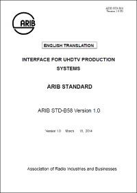 ARIB STD-B58 光コネクタ