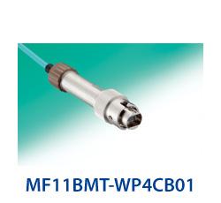 MF11BMT-WP4CB01 光コネクタ