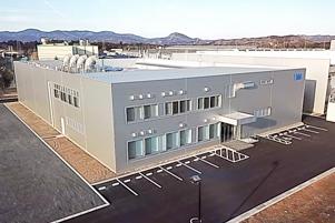 ISO/IEC17025試験所認定取得、一関試験センター新棟が稼働