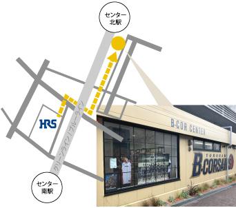 横浜ビー・コルセアーズ ビーコルセンター地図